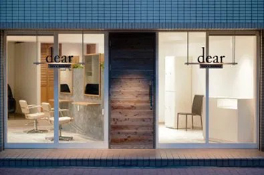 dear hair&makeup(美容室dear)画像
